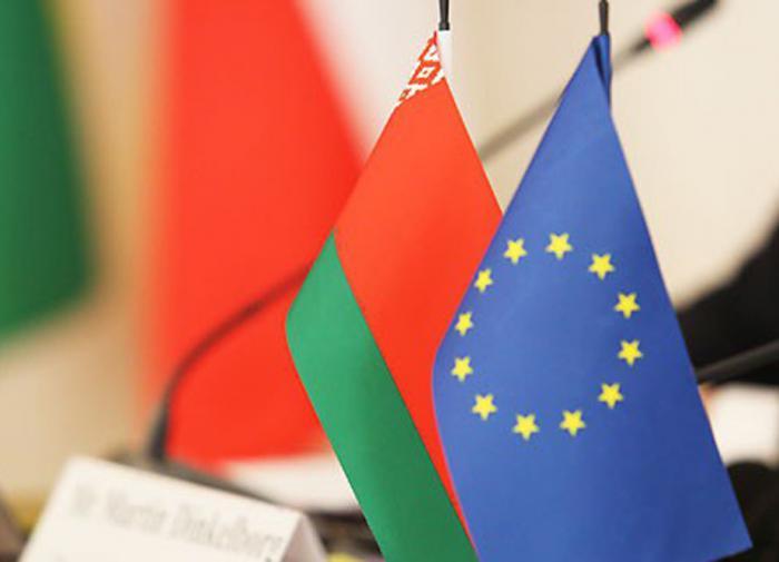 Евросоюз Белоруссия