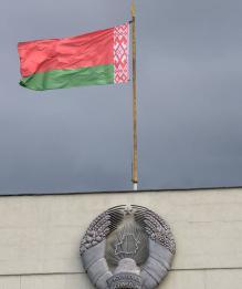 Белоруссия. Последние новости по теме
