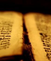 Священное Предание. Последние новости по теме