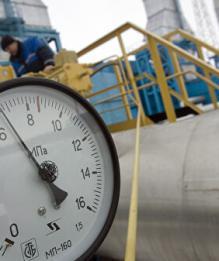 Природный газ. Последние новости по теме