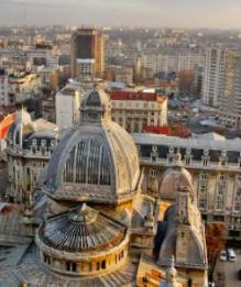 Бухарест. Последние новости по теме
