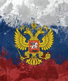 Александр Рубанов. Последние новости по теме