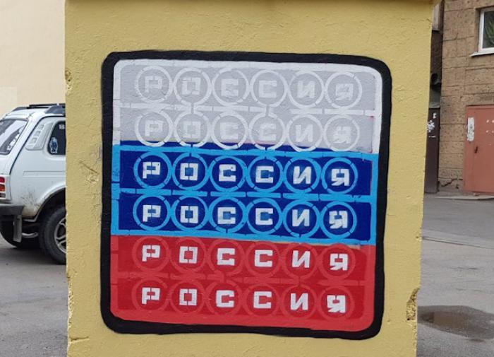 Поп-ит в Санкт-Петербурге