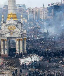 Майдан. Последние новости по теме