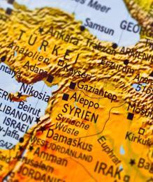 Сирия. Последние новости по теме