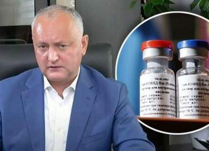 Игорь Додон, вакцина,коллаж