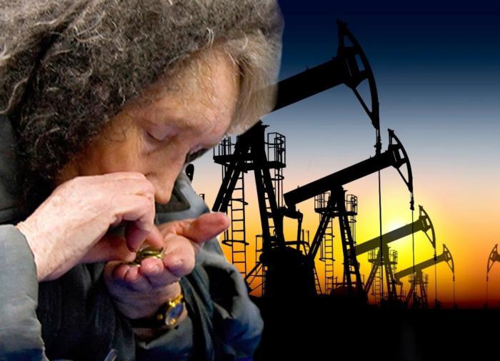 Люди - новая нефть