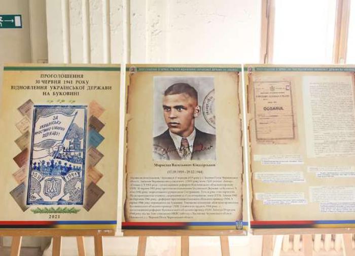 нацистская выставка в Черновцах