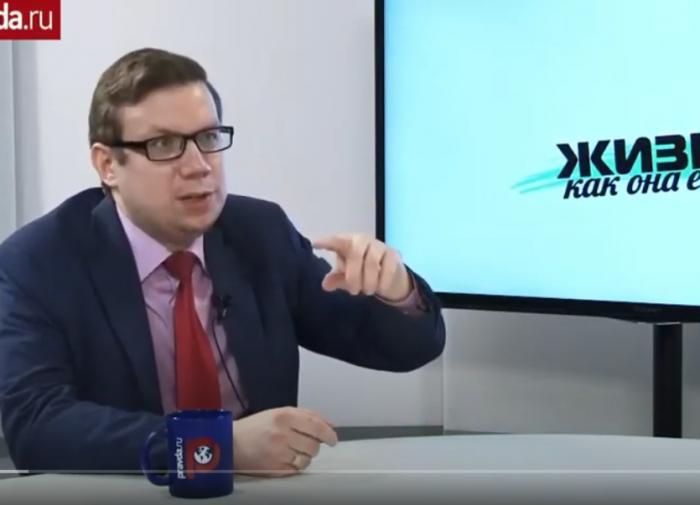 Владислав Гинько