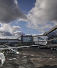Аэропорт. Последние новости по теме