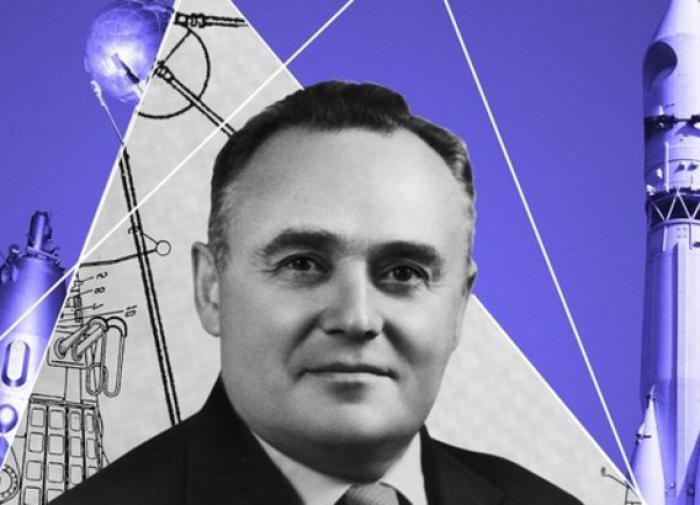 Королев Сергей Павлович космос