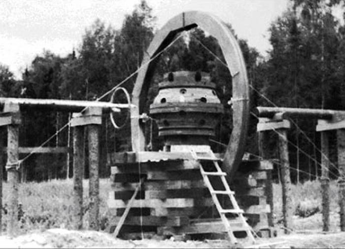 КБ-11 Арзамас-16