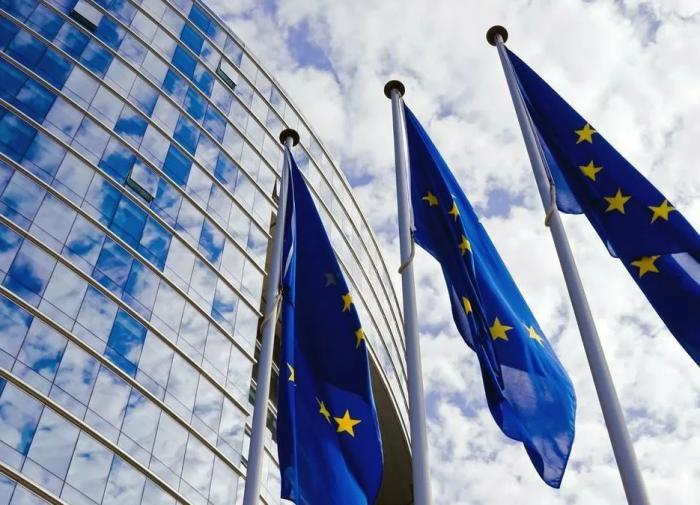 Еврокомиссия, Евросоюз