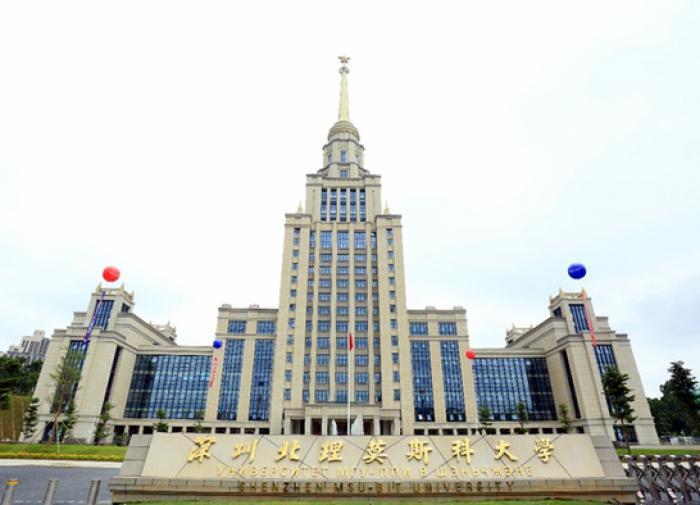 МГУ в Китае