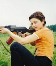 Валентина Рубцова. Последние новости по теме