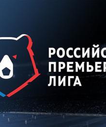 Российская Премьер-Лига. Последние новости по теме