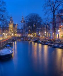 Амстердам. Последние новости по теме