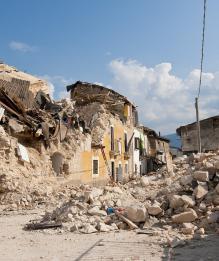 Землетрясение. Последние новости по теме