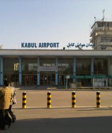 Кабул. Последние новости по теме