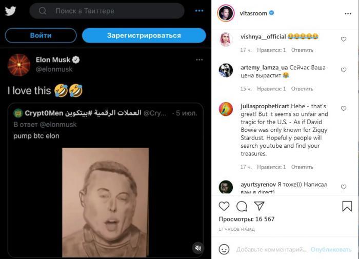 Пост в Twitter Илона Маска
