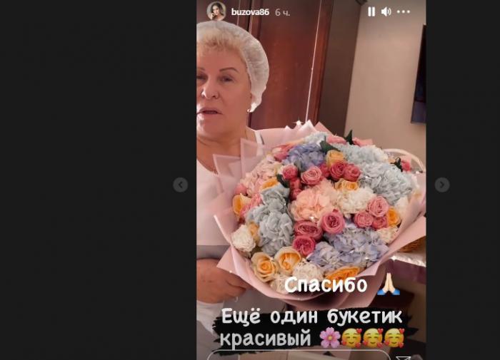 Медсестра Ольги Бузовой