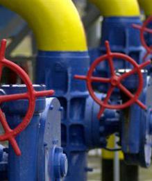 Нафтогаз Украины. Последние новости по теме