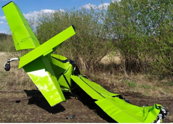 Крушение самолёта в Татарстане